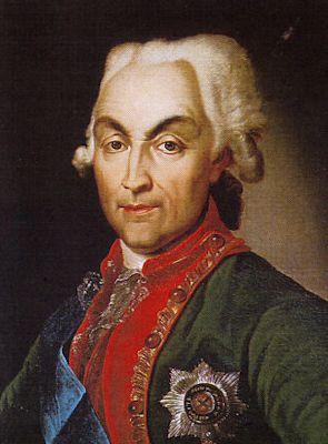 Mikołaj Repnin
